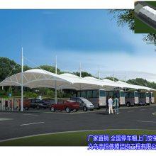 西安钢结构停车棚价格,安康膜结构汽车棚厂家,自行车棚销售