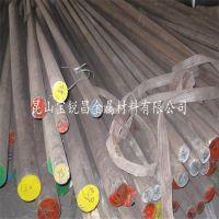 供应进口耐腐蚀420S45耐热不锈钢 大小直径冷拉光亮圆棒板材