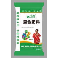 供应永壮牌 颗粒 30-5-5 氯基复合肥 化肥批发 氮磷钾肥料