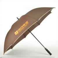 贵阳雨伞厂家直供 贵阳雨伞定制