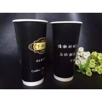 宜春双淋膜纸杯 广告促销杯 咖啡杯 厂家直销