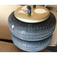 定做生产工业机械设备橡胶空气弹簧减震气囊垫 FD200-19 FD120-20 FD530-30
