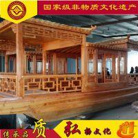【泓港】传统手工木船|公园旅游观光船|仿古画舫船去哪儿买好呢广东服务类船特价供应