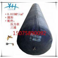 供应高品质一次成型充气芯模加厚橡胶气囊达80次使用 桥梁板内膜; 空心板气囊内膜; 型号齐全