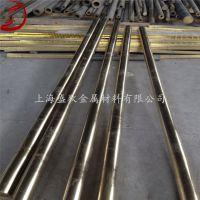 上海盛狄供应高强度C63000铝青铜板材、棒材、带材