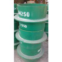 刚性防水套管厚度,刚性防水套管,制作与安装(在线咨询)