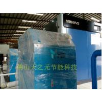 供应清远空压机变频节能改造丨广东名牌丨
