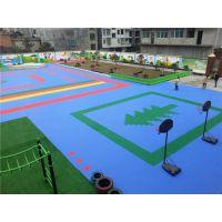 华鑫凯达体育(在线咨询)、拼装地板 塑料、室外拼装地板 塑料