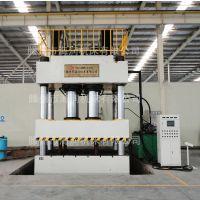 青岛定制 大型四柱液压机 Y32-2000吨四柱 玻璃缸 化粪池成型压力机 海润机床