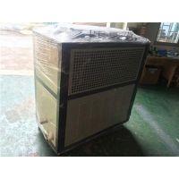 东华制冷、电镀设备冷水机、电镀设备冷水机报价