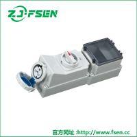 富森供应带开关的机械连锁插座 航空插头圆针 户外工业插座