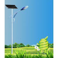 鑫辰路灯 太阳能路灯 节能环保 LED路灯 景观灯庭院灯 户外照明 6米30W