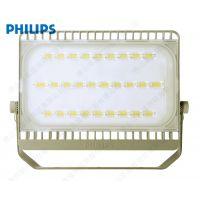 飞利浦LED泛光灯BVP161 100W Mini LED Tempo 投光灯 广告灯 射灯
