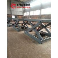 2吨固定式升降机剪叉式升降货梯安徽厂家直销