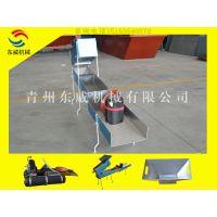 山东【东威】DW-QJ新型选金溜槽 选用航空专用型材 超轻便携