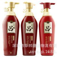 韩国爱茉莉洗发水进口清关到中山的货运代理公司