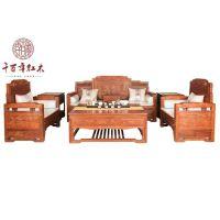 刺猬紫檀家具 千百年红木 古典唐代锦瑟年华系列沙发