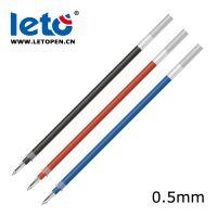 乐途文具 Leto LT-2202 红蓝黑笔芯 0.5mm盒装中性笔009替芯