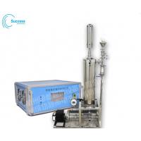 成功EUSC-2031A石墨烯化工原料超声剥离分散机