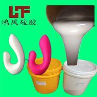 阳具全包胶专用注射成型液体硅胶 免费调节高低硬度耐高温液体硅胶厂