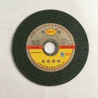 伟翔不锈钢专用105*1.2*16树脂切割片 双网超薄切割片 伟翔磨具