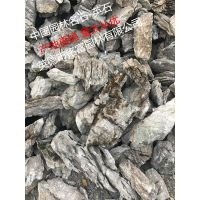 广东英石厂家 正宗英德石 鱼池鱼缸假山石材 产地直销量大从优