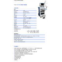 中西眼科超声生物显微镜型号:MD01-MD-300L库号:M198762