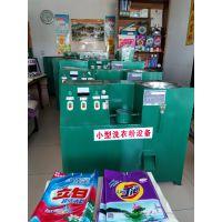 今年有什么生意好做 开办小型家庭洗衣粉厂稳赚钱