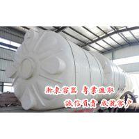 5吨塑料水箱 优质品质 找浙东容器