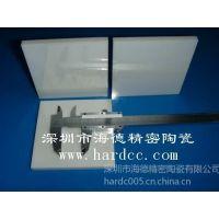 供应加工氧化铝陶瓷块 陶瓷板 绝缘陶瓷块