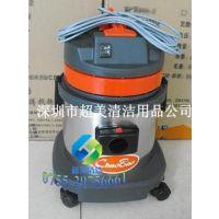 15升吸尘器/家用吸尘器/超宝吸尘器