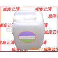 供应酸洗促进剂  提高酸洗速度