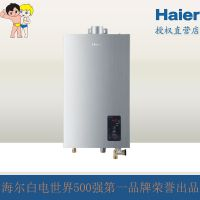 Haier/海尔 JSQ20-PR(12T) 8升燃气热水器强排恒温