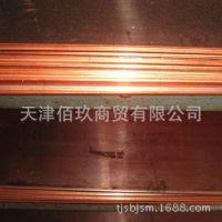 现货供应紫铜板  高纯度紫铜板规格  超硬紫铜板价格