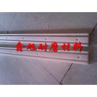 防静电U/L型聚乙烯导槽  PE滑道  弧形轨道   高耐磨异形件