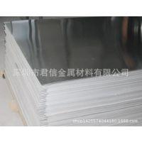 国标宝钢304不锈钢板 2B面304不锈钢薄板 现货厚度0.3mm-3.0mm