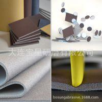 批发及零售手机外壳专用陶瓷海绵砂纸