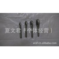 供应厂家直销批发零售硬质合金旋转锉E1016M06