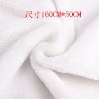 纯白毛绒DIY布料 柜台布 装饰布 拍摄背景布 地摊布 毛绒玩具布料