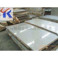 供应S45C板材模具钢材 S55C扁板
