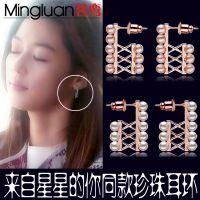 2014年韩国进口明星同款首饰品来自星星的你全智贤千颂伊珍珠耳环