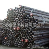 厂家直销50Mn钢管 40Mn钢管 现货