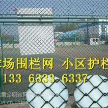 苏州护栏 篮球场围栏 球场护栏供应商 隔离网