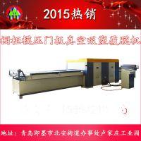 吸塑板材机械设备 免漆门全自动真空吸塑机 PVC真空吸塑机N