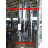 郑州pe再生各种等级塑料混料机批发价格