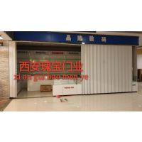 西安直销PVC折叠门 PVC隔断门 塑料推拉门18700973822