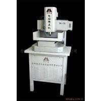 供应电脑玉雕机 翡翠 玛瑙 和田玉 黄龙玉 岫玉 玉石雕刻机