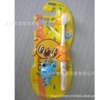 青蛙宝贝系列113B儿童牙刷(细丝软毛)