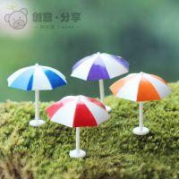 彩色伞 雨伞 打伞 塑料配件 多肉苔藓微景观DIY素材装饰摆件批发