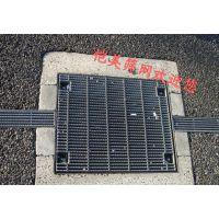 厂家定制--武汉 潜江插接钢格板 水沟盖板 平台钢格板